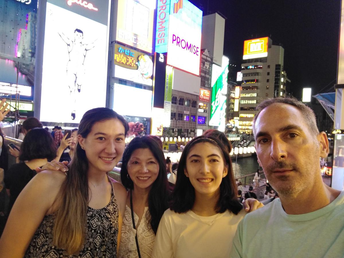 Jeff and Family in Japan