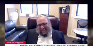 Rabbi Levi Shemtov