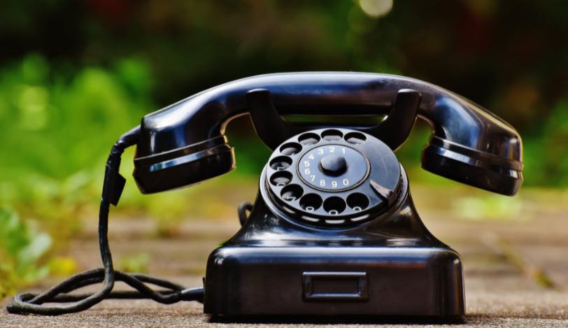 phone reception